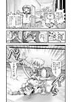 Transformation_Assistant_Komassu_Episode_2.png