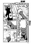 Neko_Musume_Michikusa_Nikki_2.jpg