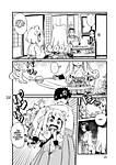 Neko_Musune_Michikusa_Nikki.jpg