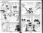 animaru_gedaman_2_.jpg
