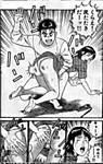 nihonkai_1_.JPG