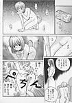 suzuna_31.jpg