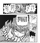tsugumomo_06_0093.jpg