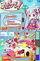 100397_kimokawae-.jpg