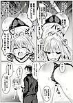 Amamiya_Mizuki_Kirara_Kirara_NTR_Mahou_Shoujo_wa_Kawatteiku_P067
