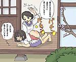 illust-14-syouwa-musume.jpg