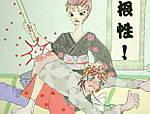 Fm_kimono_spanking_1.jpg