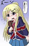 KiniroMosaicKaren04.jpg