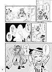 KoishiAnotherDayComic02.jpg