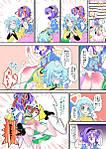 komeiji-sisters-comic-part-3.jpg