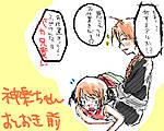 Mf_oekaki_spanking_2